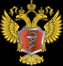 При поддержке министерства здравоохранения Российской Федерации